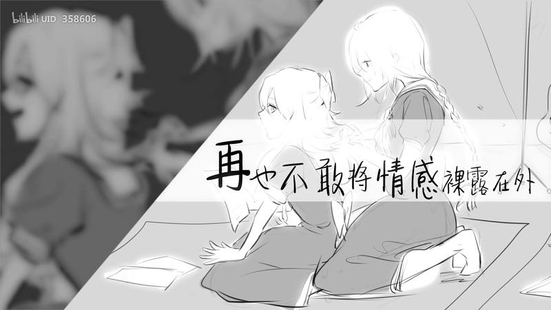 【洛天依乐正绫言和原创】八重回歸【妄想症系列】