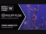 Philipp Plein Spring-Summer 2019   Milan fashion report