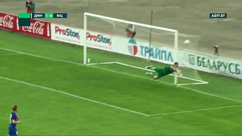 Фантастический гол Сароки в ворота Витебска! Пожалуй, лучший гол 13 тура ЧБ