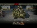 Armored Warfare Проект Армата
