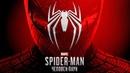Фильм Человек - Паук Дыхание Дьявола 2018 / Marvel SPIDER - MAN 2018 PS4 сюжет фантастика