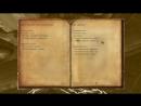 Прохождение Oblivion Association v 0 9 3 ч 36 замок Драконий дозор максимальна