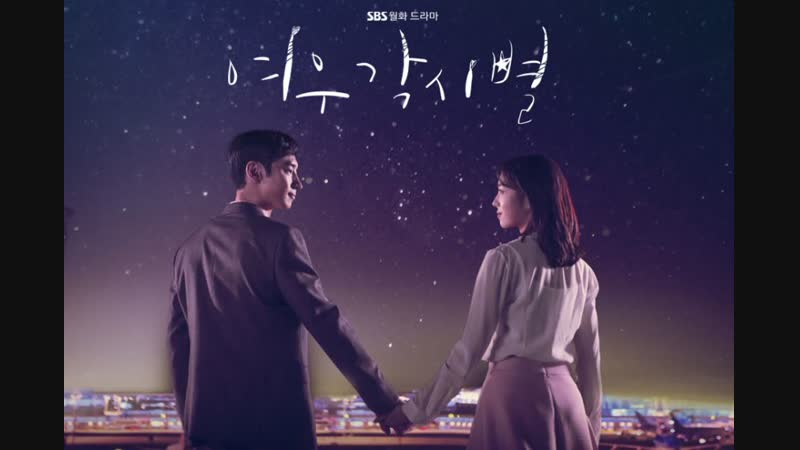 [Rus karaoke] Jeong Sewoon - Told you sо (Where Stars Land OST Part.2)