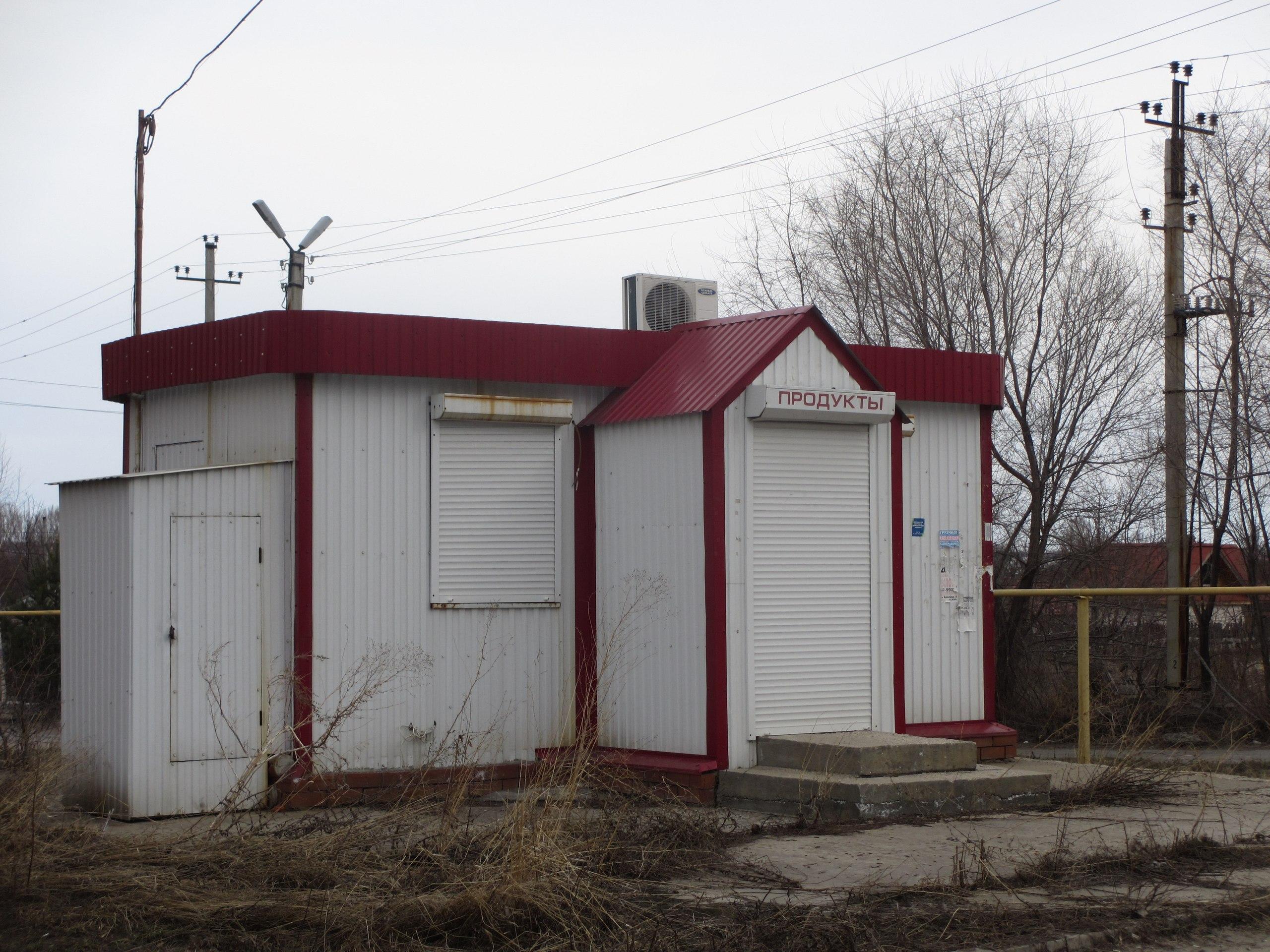 Закрытые магазины в Сызрани