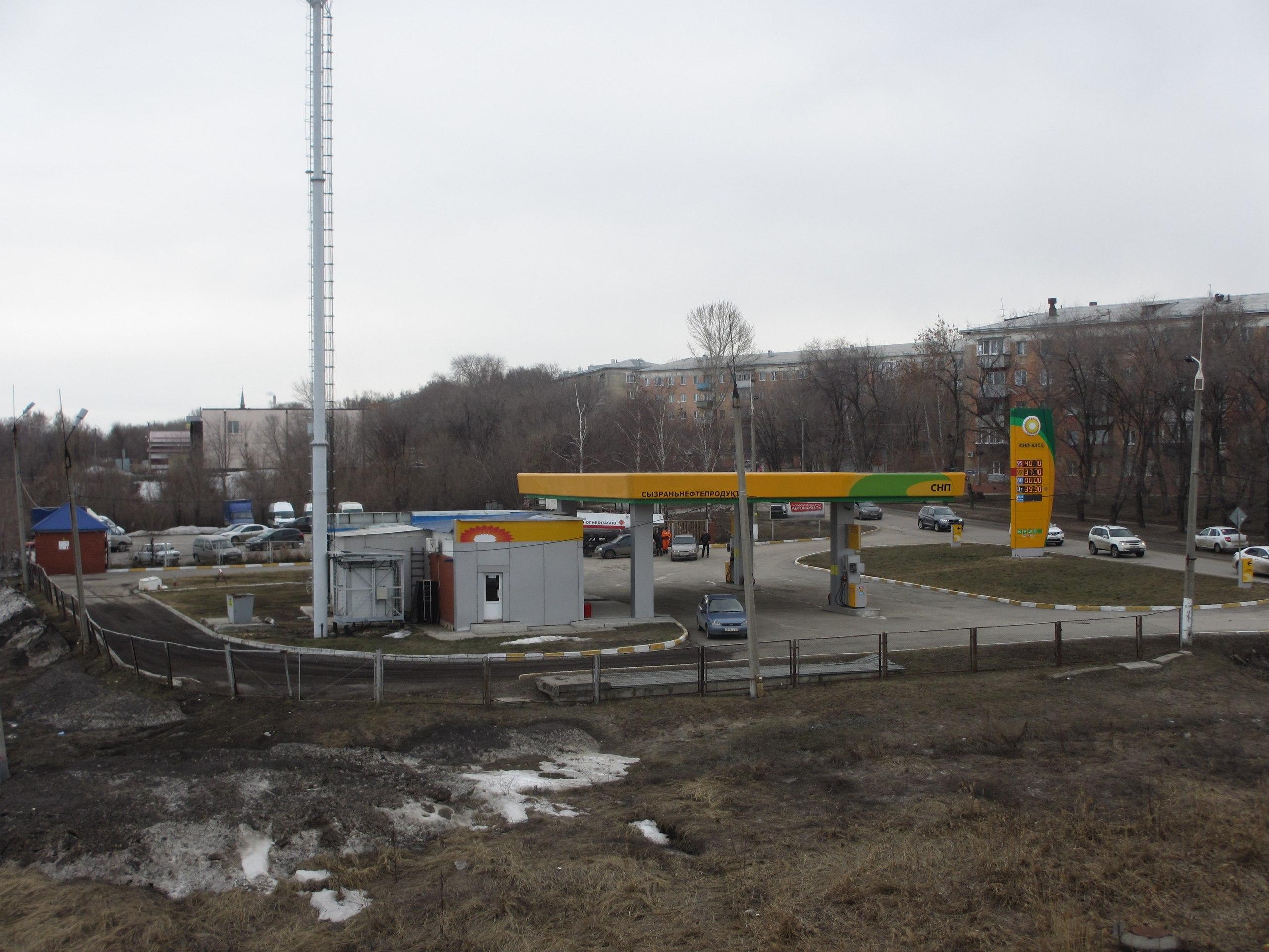 Бензин СызраньНефтеПродукт