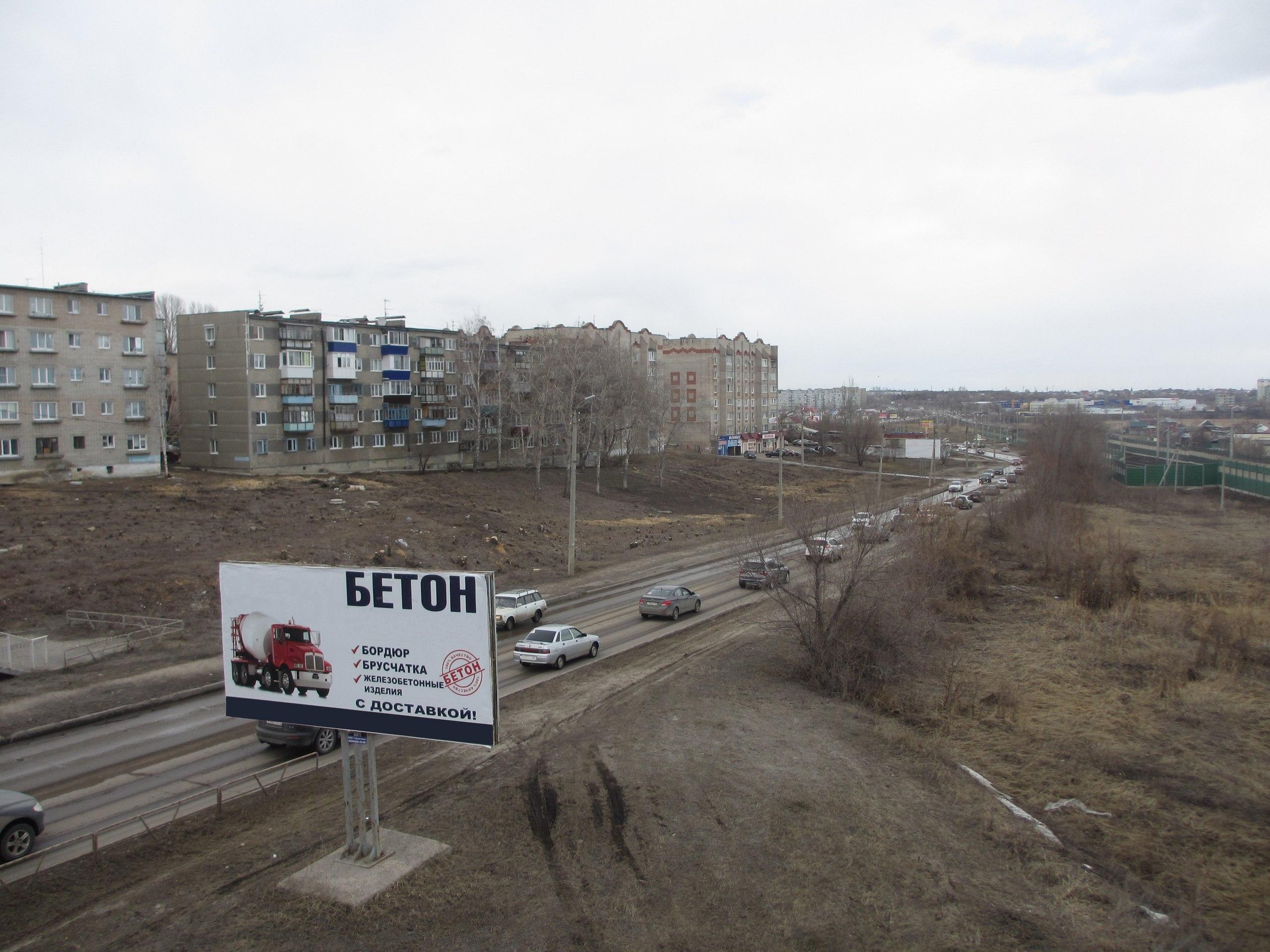 Реклама бетона в Сызрани