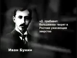Геноцид русского народа при Ленине и Троцком