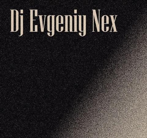 Краски В городе зима Dj Evgeniy Nex Remix