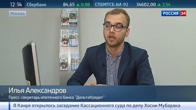 Новости на «Россия 24» • Отчаявшиеся заемщики