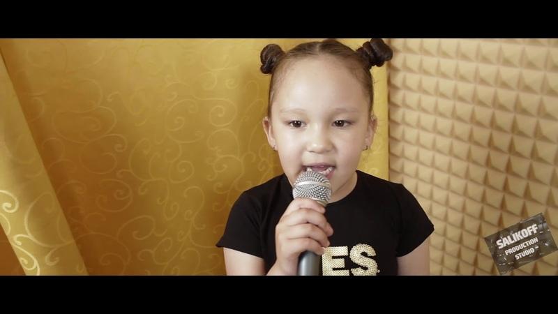 Песню о маме поёт пятилетняя Сафия Серикбаева. Ну,тут без комментов. salikoffproduction алибексаликов мама дети голос промаму ребёнок