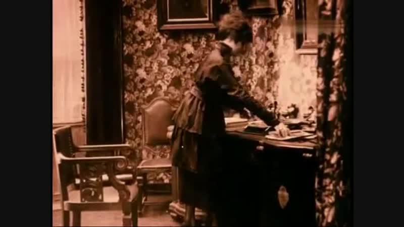 Âme belge Бельгийский дух (1921)