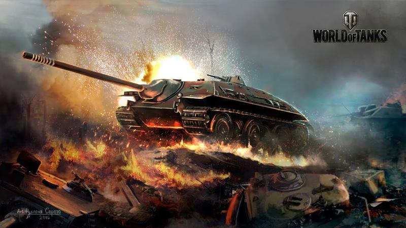 World of Tanks Ps4 - e25 (мастер, основной калибр, воин)