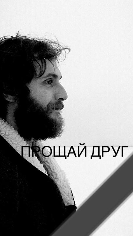 Стас Тихо   Москва