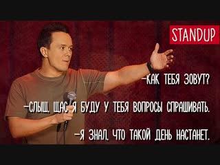 Илья Соболев Стендап за который Соболева назвали КОРОЛЕМ РАЗМИНКИ