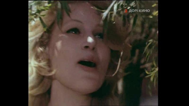песня «Ты моя надежда, ты моя отрада» из фильма Ясь и Янина 1974 года