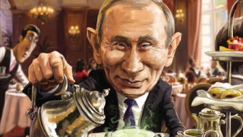 Кремлевский смрад в Солсбери. Эхо Новичка