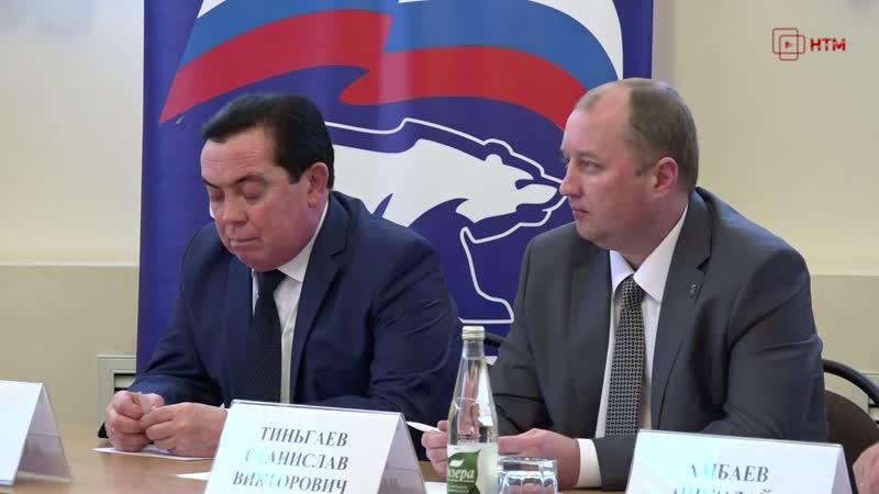 Конференция по итогам съезда Единой России