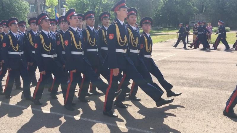 Луганский Казачий Кадетский Корпус