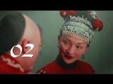 [02/88] Внутренний дворец: Легенда о Жуи | Ruyi's Royal Love in the Palace | 如懿传