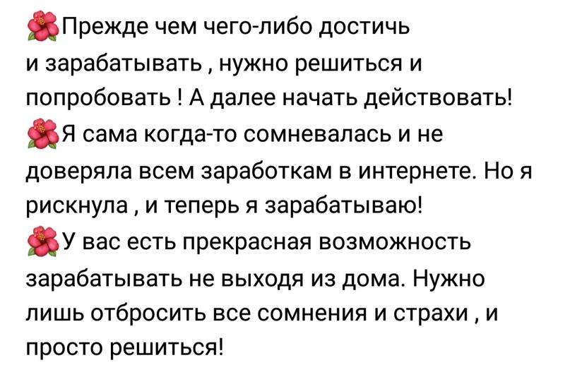 Татьяна Морозова   Ростов-на-Дону