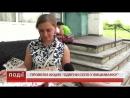 Події UA Донбас В с Шапарівка провели акцію Одягни село у вишиванку 18 05 2018