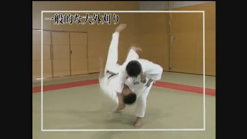 Kimura Oni no Judo featuring Kaneo Iwatsuri