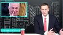 мэр Хабаровска купил 6 Домов В США на Пенсии Слуцкий сидящий на пенсии Жены Алексей Навальный 2019