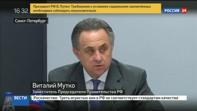 Новости на Россия 24 • Зенит-Арену приведут в порядок к концу 2016 года