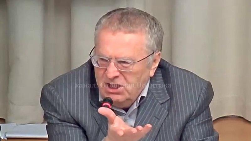 Жириновский Замечательная Речь в ГД! (23.05.2018 Госдума)