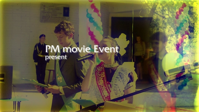 PM movie event specifically for the Lyceum named after Andrei Tyunin