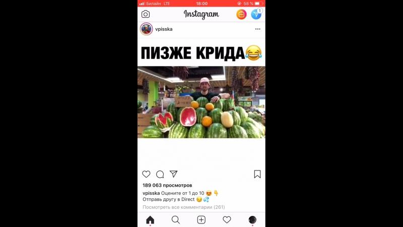 Пизже Крида