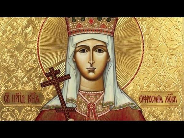 Православный календарь. Св.прп. Евфросиния. 20 июля 2018