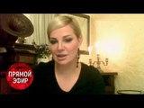 Мария Максакова Год спустя новый возлюбленный Андрей Малахов. Прямой эфир от 22.03.18