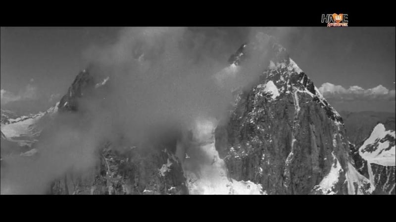 Здесь вам не равнина (Вершина) - Вертикаль, поет Владимир Высоцкий 1967