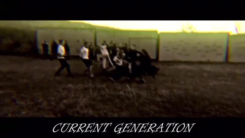 НЕ НАЙДЕН VINE CURRENT GENERATION 14