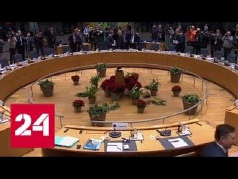 Саммит ЕС: Северный поток - 2, Украина против России и странный поступок Юнкера - Россия 24