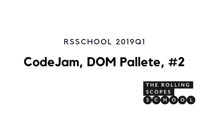 CodeJam Dom Palette P2 (26.04.2019)