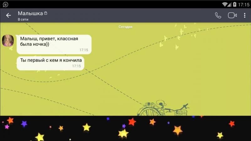 20 СМС переписок, которые очень смешные. Смс от Julie Queen. SMS приколы