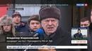 Новости на Россия 24 Жириновский назвал украинские власти авантюристами и проходимцами