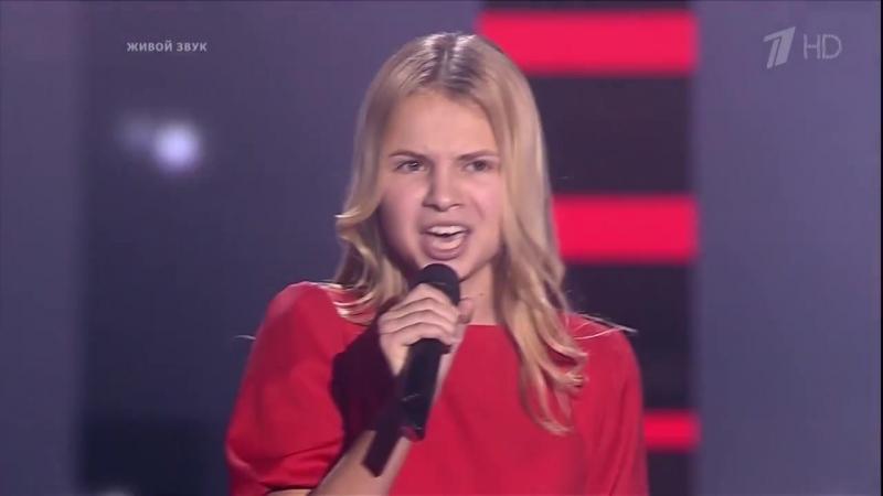 Мария Знатнова - Euphoria (ГолосДети - 3 сезон - 2016)