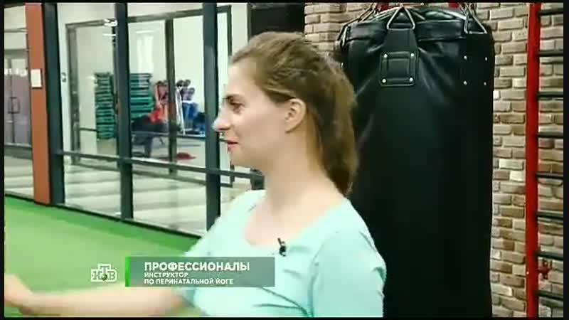Инструктор по перинатальной йоге в World Gym - Красногорск