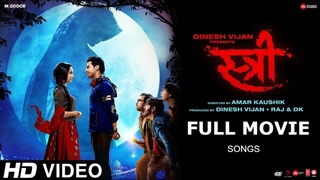 Stree | Full Movie songs & screenshot | in Hindi 2018 | Rajkumar Rao | Stree jukebox | Shraddha