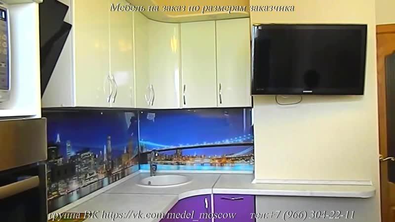 Кухня с фотопечатью в Царицыно
