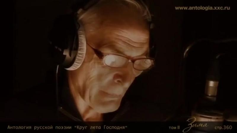 Василий Лановой читает стихотворение Александра Пушкина «Отцы пустынники и жены…»