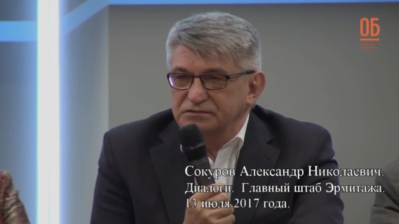 13 июня 2017 Сокуров о безработице и безнадёге в России