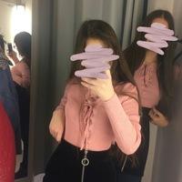 gucci_gang_facepidr avatar