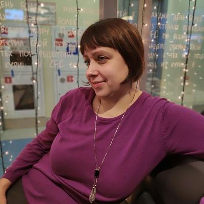 Юлия Зернова