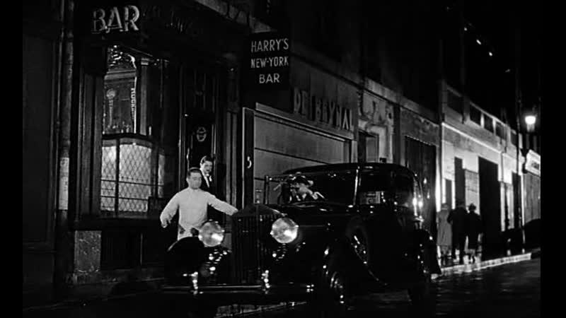 1959 Возвращение Арсена Люпена Signe Arsene Lupin