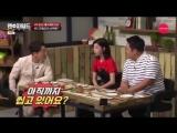 25.07.18 Sojin @ Man vs Child preview