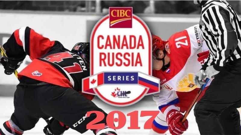 Суперсерия-2017/Канада OHL-Россия U20 (3-й матч)